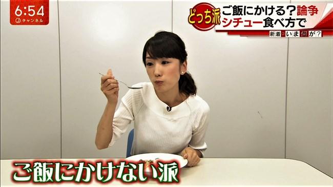 堂真理子~スーパーJチャンネルでの清楚な姿にツンと出た胸の膨らみにドキリ!0003shikogin