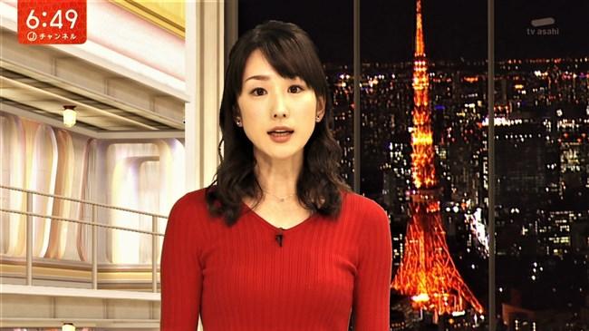 堂真理子~スーパーJチャンネルでの清楚な姿にツンと出た胸の膨らみにドキリ!0005shikogin