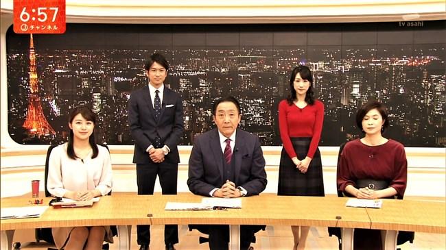 堂真理子~スーパーJチャンネルでの清楚な姿にツンと出た胸の膨らみにドキリ!0008shikogin