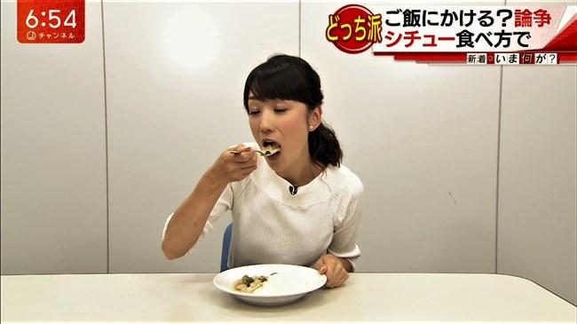 堂真理子~スーパーJチャンネルでの清楚な姿にツンと出た胸の膨らみにドキリ!0011shikogin