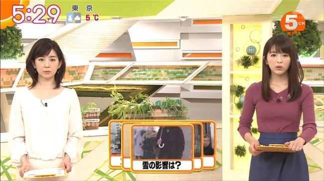 福田成美~超可愛くてオッパイも大きい女子大生アナ!テレビ朝日入社内定か?0008shikogin
