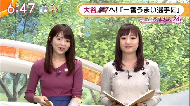 福田成美~超可愛くてオッパイも大きい女子大生アナ!テレビ朝日入社内定か?0011shikogin