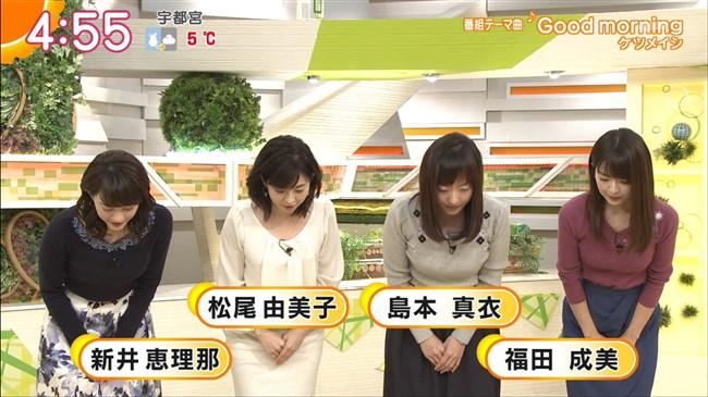 福田成美~超可愛くてオッパイも大きい女子大生アナ!テレビ朝日入社内定か?0004shikogin
