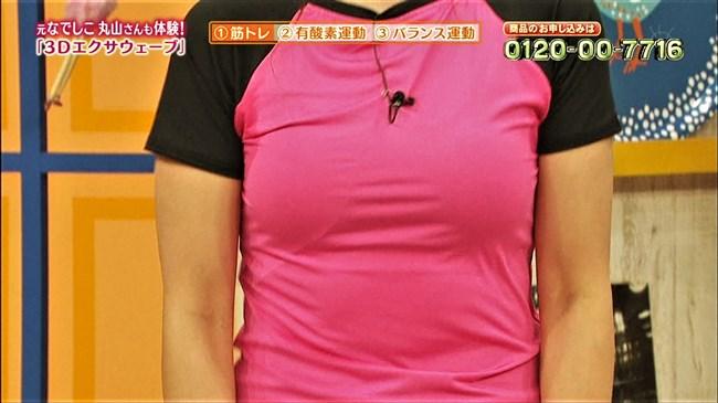 丸山桂里奈~元女子サッカーのセクシー美熟女が見せた胸の膨らみとブラ線丸出し!0007shikogin