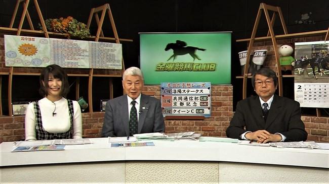 原奈津子~Gカップ爆発のエロ水着グラビアと金曜競馬CLUBでの巨大な胸の膨らみ!0012shikogin