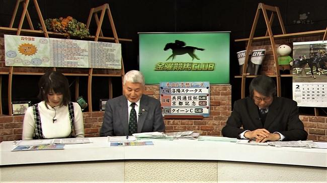 原奈津子~Gカップ爆発のエロ水着グラビアと金曜競馬CLUBでの巨大な胸の膨らみ!0014shikogin