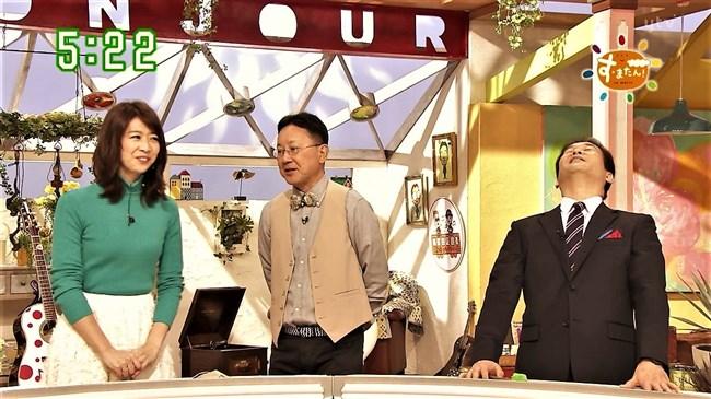 虎谷温子~す・またん!でのTシャツ透けブラとニット服での胸の膨らみに興奮!0005shikogin