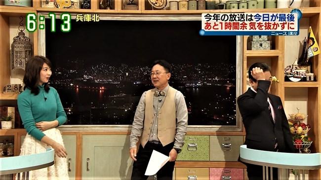 虎谷温子~す・またん!でのTシャツ透けブラとニット服での胸の膨らみに興奮!0008shikogin