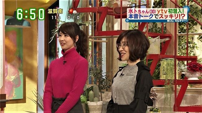 虎谷温子~す・またん!でのTシャツ透けブラとニット服での胸の膨らみに興奮!0011shikogin