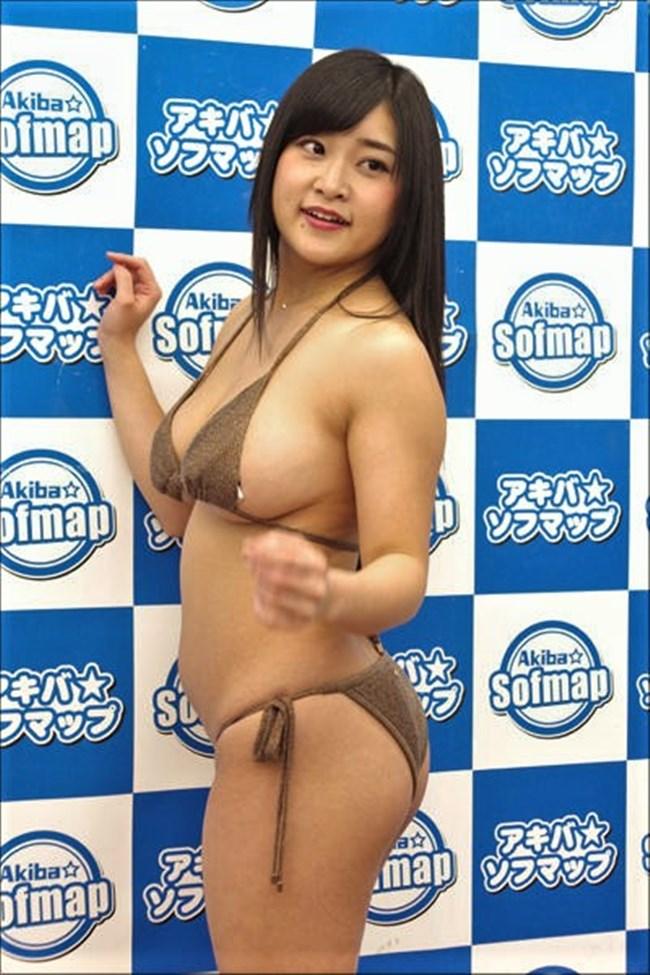 深井彩夏~Gカップのエロボディーがさく裂した水着グラビアは柔らかさを感じるぞ!0010shikogin