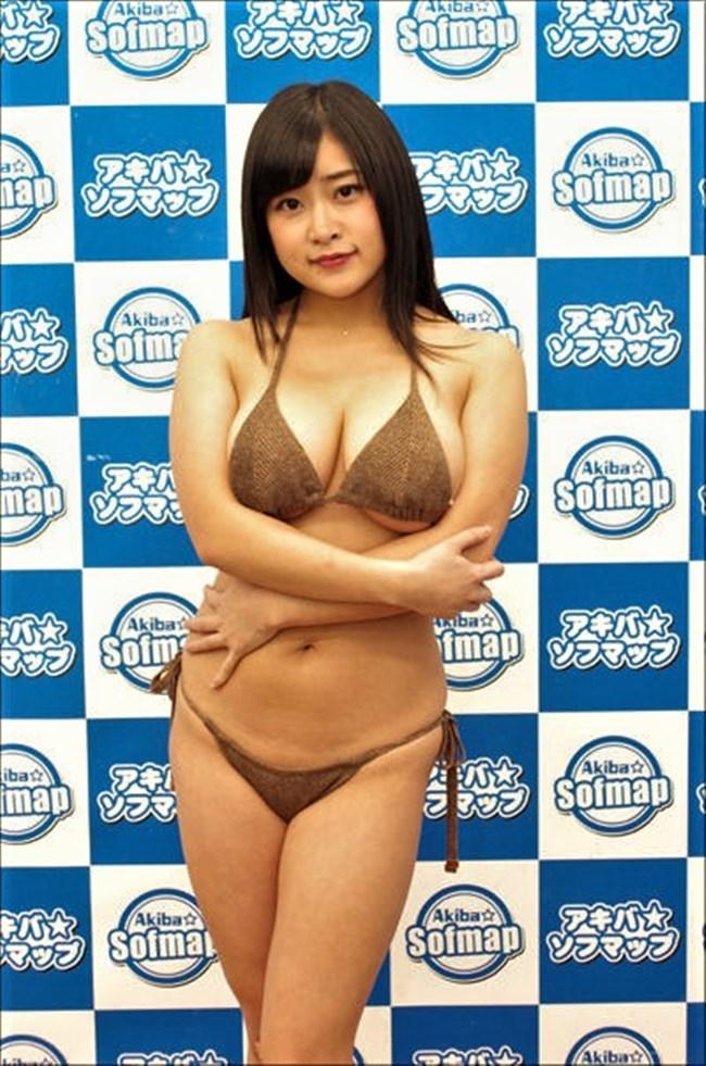 深井彩夏~Gカップのエロボディーがさく裂した水着グラビアは柔らかさを感じるぞ!0016shikogin