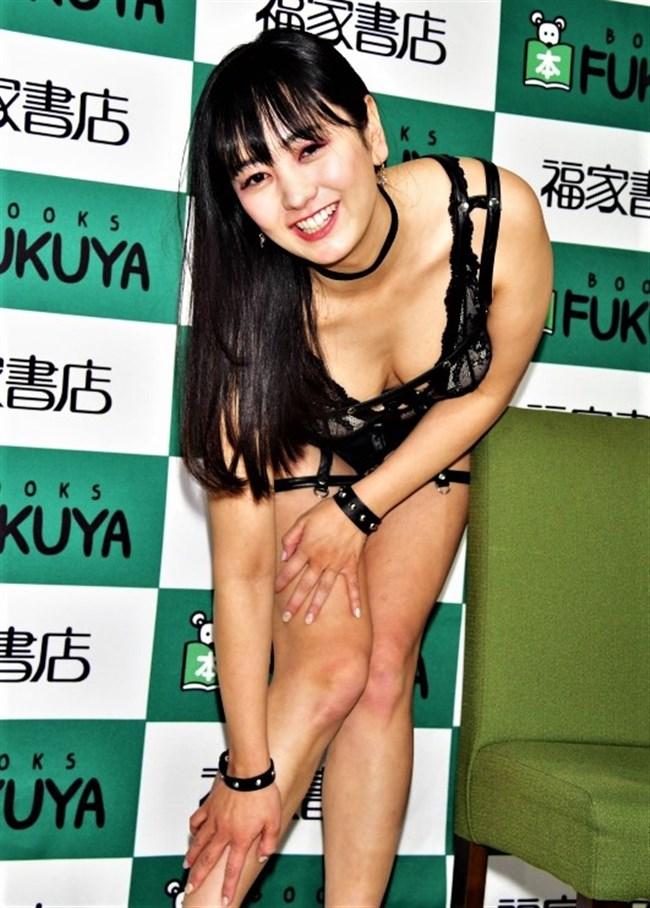 脊山麻理子~新作DVD発売記念イベントで超エロいボンデージ姿で登場し唖然!0010shikogin