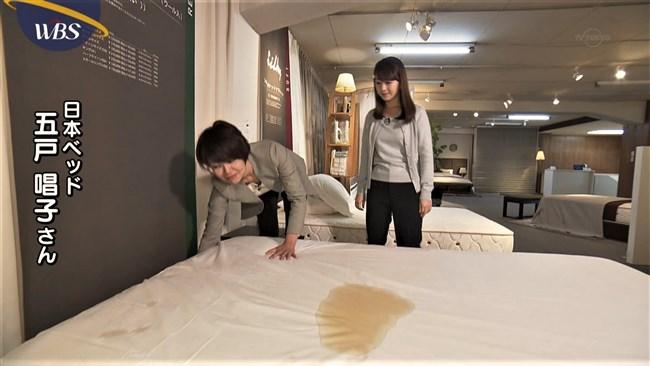 片渕茜~WBSでまたしても巨乳アピール!ベッドに寝転んで胸を張り丸みを強調!0009shikogin