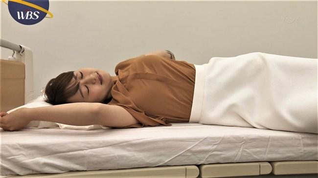 片渕茜~WBSでまたしても巨乳アピール!ベッドに寝転んで胸を張り丸みを強調!0012shikogin