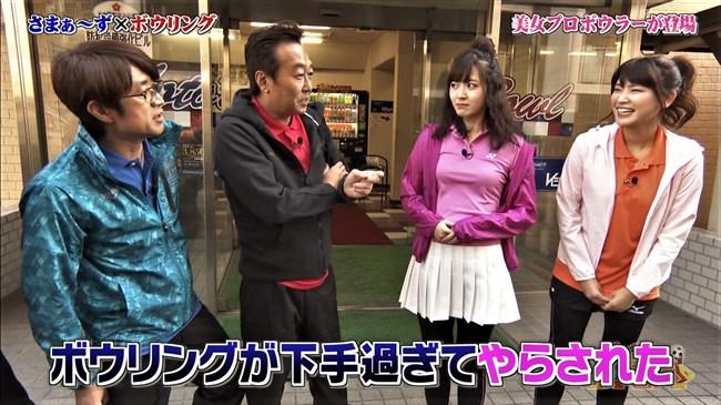 鈴木愛理~ボウリングでのTシャツを突き出すような胸の膨らみが超エロかった!0004shikogin