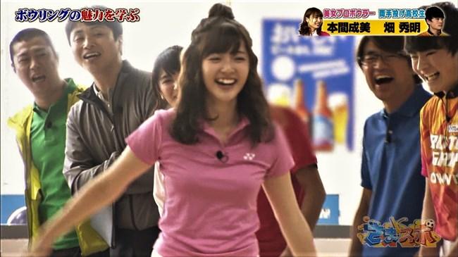 鈴木愛理~ボウリングでのTシャツを突き出すような胸の膨らみが超エロかった!0009shikogin
