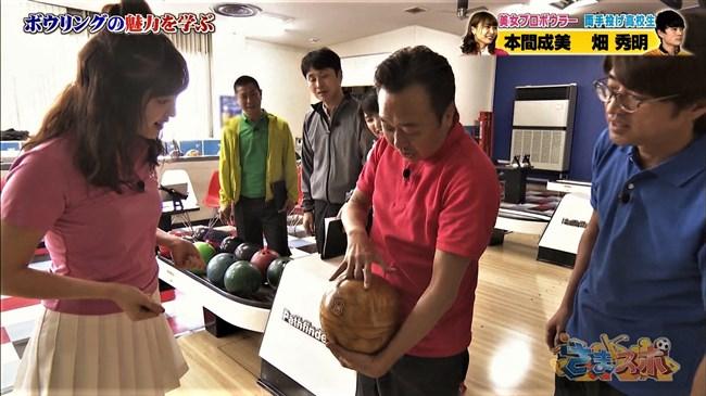 鈴木愛理~ボウリングでのTシャツを突き出すような胸の膨らみが超エロかった!0010shikogin
