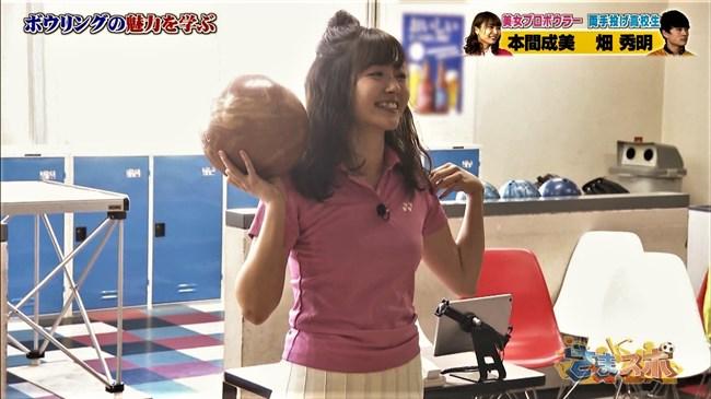 鈴木愛理~ボウリングでのTシャツを突き出すような胸の膨らみが超エロかった!0011shikogin