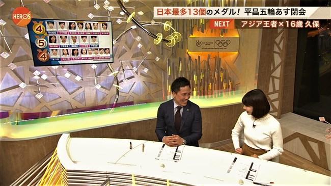 鈴木唯~オリンピック中継でのニット服オッパイの膨らみがエロ可愛い!0003shikogin