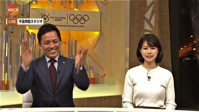 鈴木唯~オリンピック中継でのニット服オッパイの膨らみがエロ可愛い!0005shikogin
