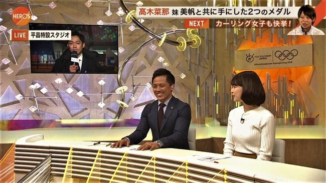 鈴木唯~オリンピック中継でのニット服オッパイの膨らみがエロ可愛い!0007shikogin
