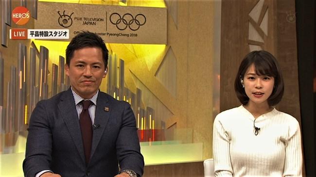 鈴木唯~オリンピック中継でのニット服オッパイの膨らみがエロ可愛い!0008shikogin