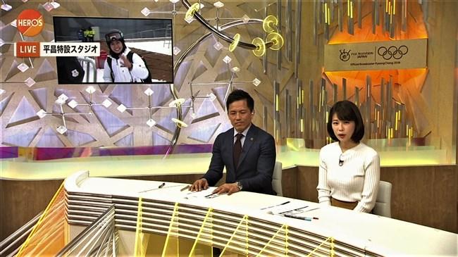 鈴木唯~オリンピック中継でのニット服オッパイの膨らみがエロ可愛い!0010shikogin