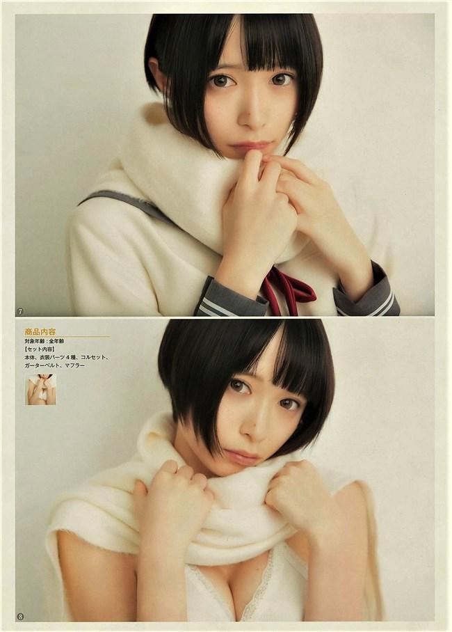 つぶら~熊本の奇跡と呼ばれる超美少女のヤンジャン水着グラビアは観ないと損!0006shikogin