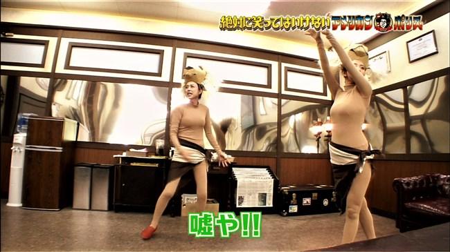 夏菜~笑ってはいけないでの全身タイツ姿が巨乳過ぎて思わず身を乗り出したぞ!0013shikogin