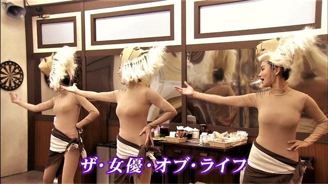 夏菜~笑ってはいけないでの全身タイツ姿が巨乳過ぎて思わず身を乗り出したぞ!0003shikogin