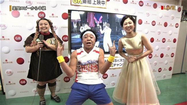 桑子真帆~NHK紅白歌合戦でのムッチリ腕で胸の膨らみがエロいノースリーブ姿が最高!0010shikogin
