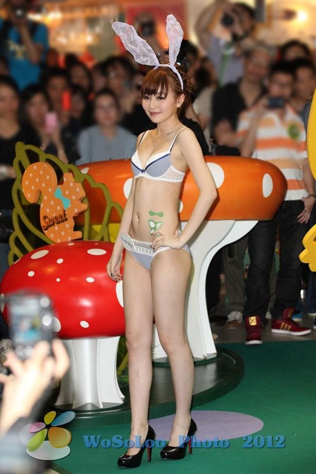 下着モデルの顔面偏差値がガチで高い香港女性wwwwww0002shikogin