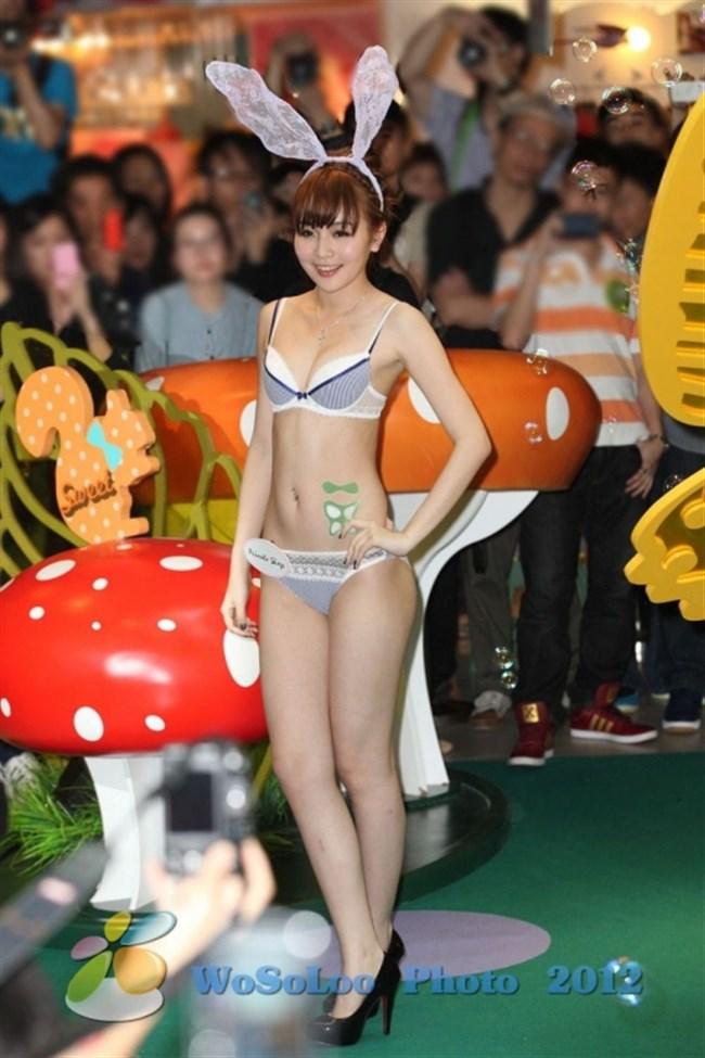 下着モデルの顔面偏差値がガチで高い香港女性wwwwww0017shikogin