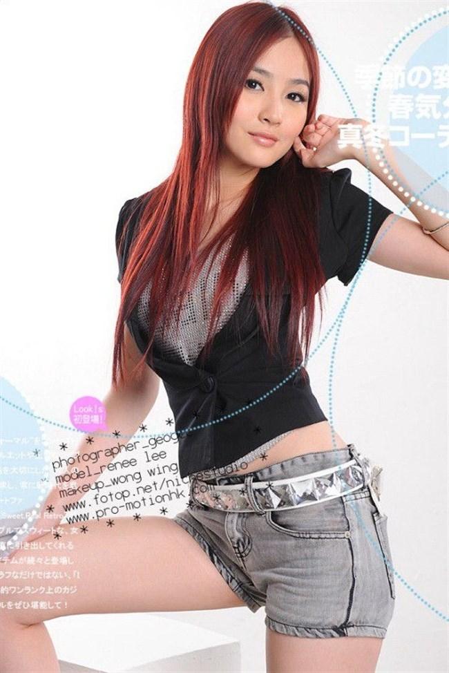 下着モデルの顔面偏差値がガチで高い香港女性wwwwww0019shikogin