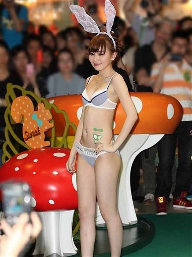 下着モデルの顔面偏差値がガチで高い香港女性wwwwww0031shikogin