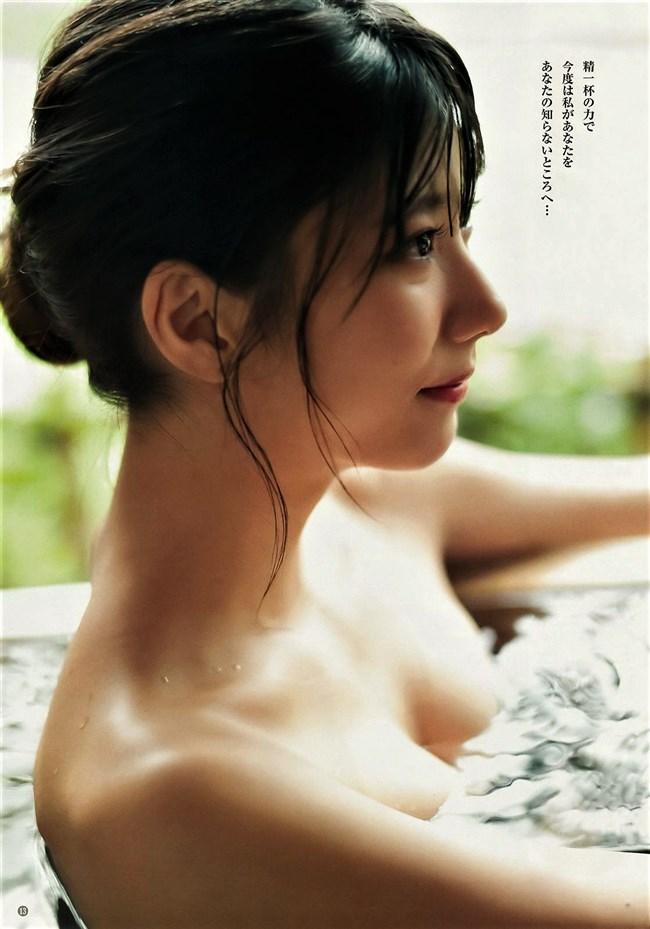 山広美保子~ヤングジャンプのグランプリ水着グラビアは最高の芸術的ボディー!0004shikogin