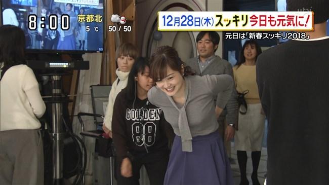 水卜麻美~年末は忙しく服を直しながらスタジオインした姿が巨乳過ぎてワロタ!0002shikogin