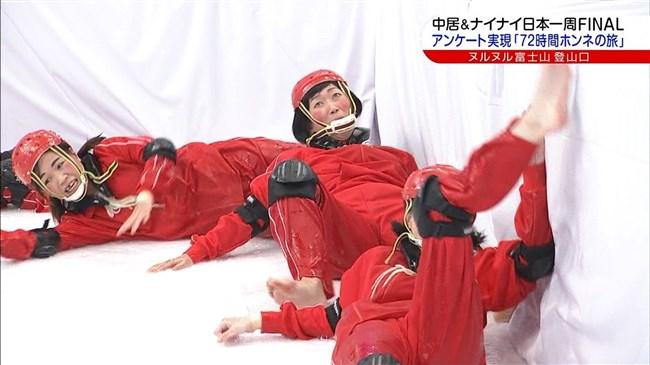 川村エミコ~新春放送めちゃイケSPでの生パンティーポロリが超エロくて興奮!0002shikogin