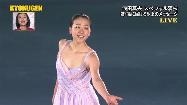浅田真央~KYOKUGENの現役最後のコスチューム姿が胸元ポロリで超ドキドキ!0003shikogin