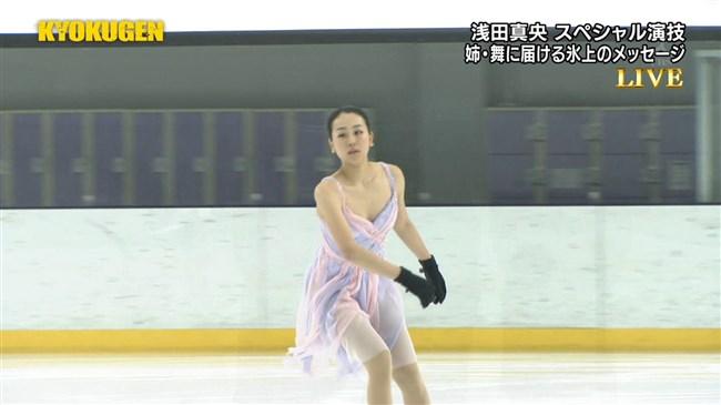 浅田真央~KYOKUGENの現役最後のコスチューム姿が胸元ポロリで超ドキドキ!0002shikogin