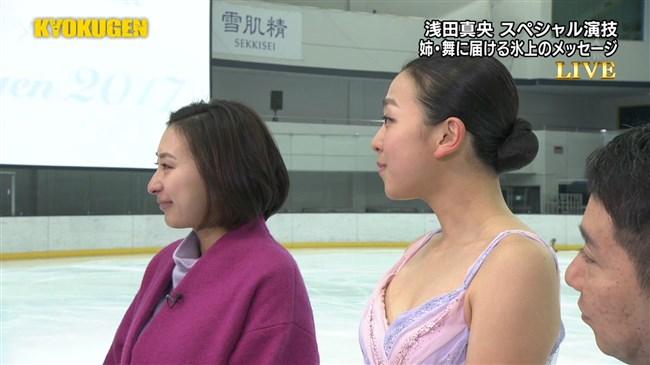 浅田真央~KYOKUGENの現役最後のコスチューム姿が胸元ポロリで超ドキドキ!0005shikogin
