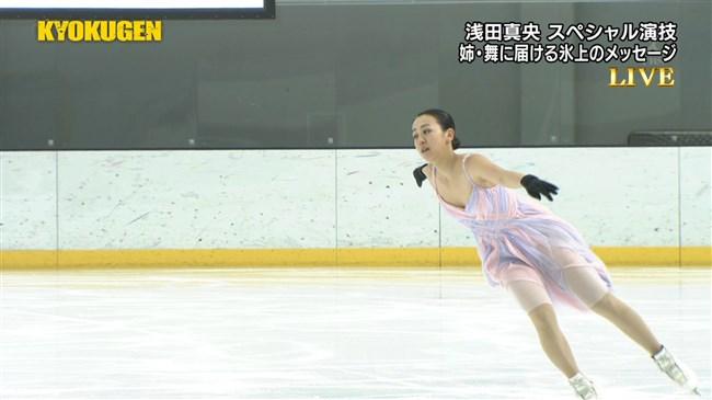浅田真央~KYOKUGENの現役最後のコスチューム姿が胸元ポロリで超ドキドキ!0007shikogin