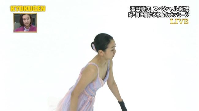 浅田真央~KYOKUGENの現役最後のコスチューム姿が胸元ポロリで超ドキドキ!0008shikogin