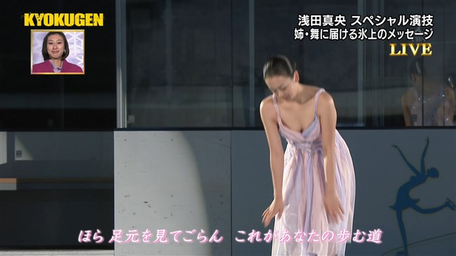 浅田真央~KYOKUGENの現役最後のコスチューム姿が胸元ポロリで超ドキドキ!0011shikogin