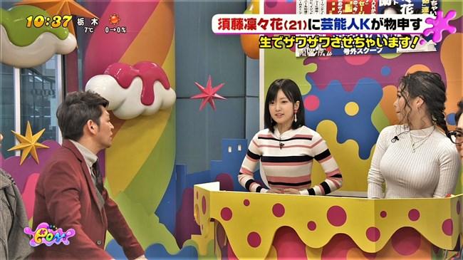 紅蘭~日テレPON!でのニット服姿が巨乳を強調し過ぎて笑うしかないなという感じ!0012shikogin