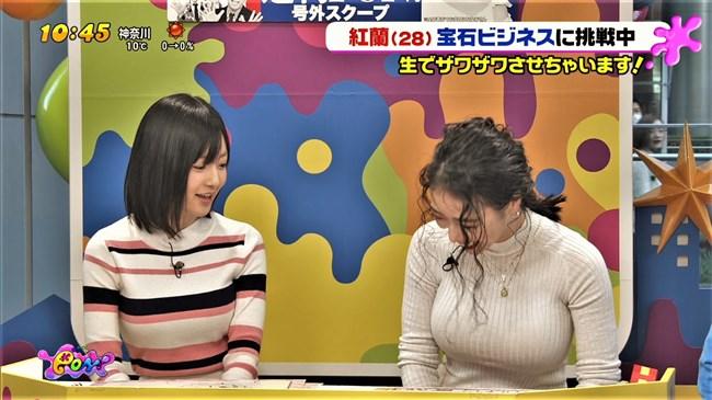 紅蘭~日テレPON!でのニット服姿が巨乳を強調し過ぎて笑うしかないなという感じ!0013shikogin