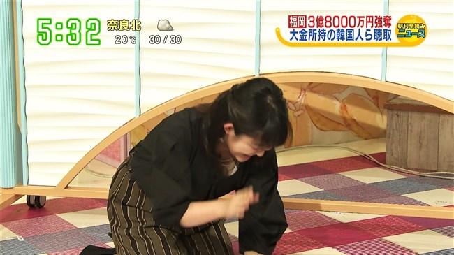 諸國沙代子~ヨガロープがムッチリ股間に食い込んでマンスジ!放送事故だろ!0010shikogin