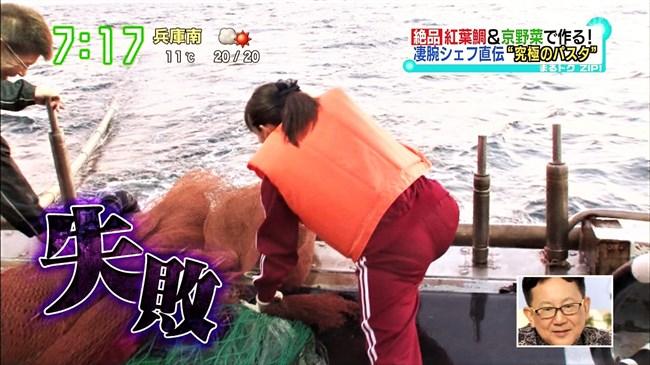 諸國沙代子~ヨガロープがムッチリ股間に食い込んでマンスジ!放送事故だろ!0011shikogin