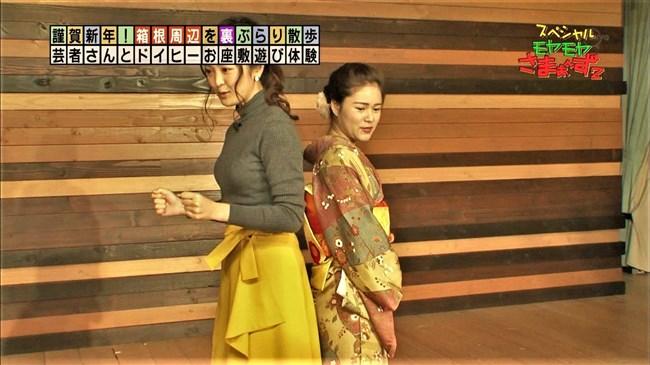 福田典子~モヤさまでピッタリしたニット服で胸の膨らみを強調した姿が極エロ!0002shikogin