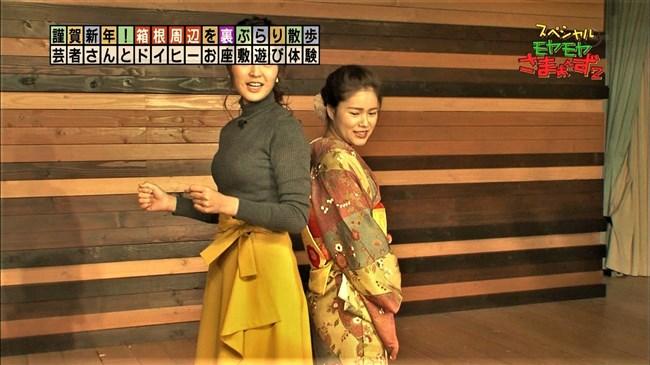 福田典子~モヤさまでピッタリしたニット服で胸の膨らみを強調した姿が極エロ!0004shikogin